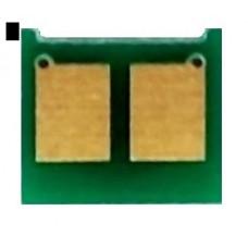 Cip za kasetu HP 410A (CF410A) Black
